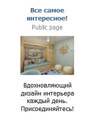Пример тизера в вконтакте